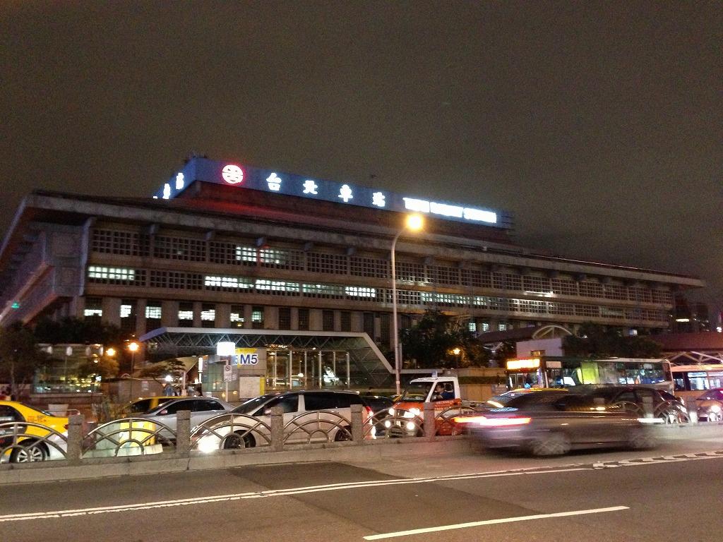 台北車站 (台北駅)