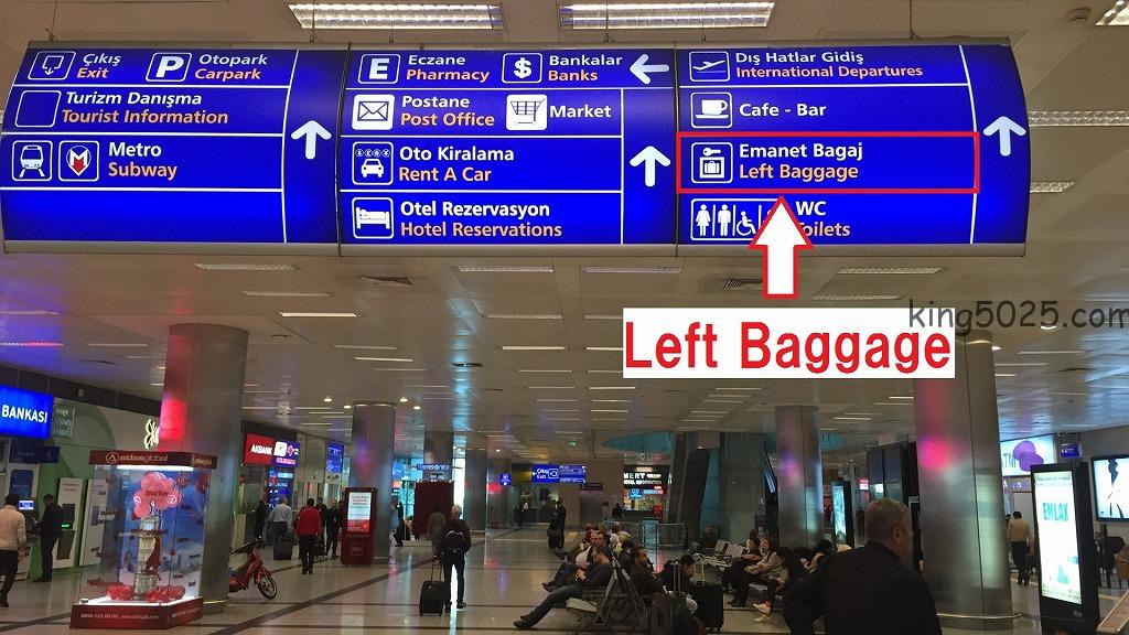 turkyairportleftbaggage